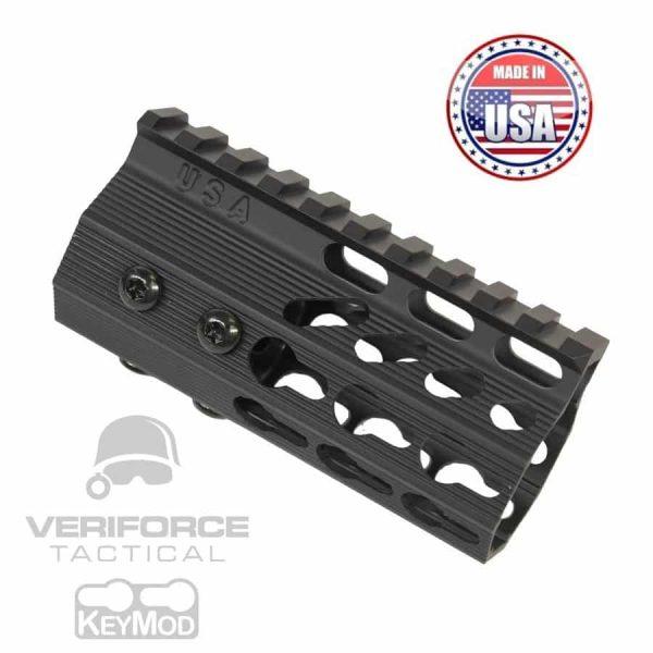 "AR15 KeyMod Free Float Super Light octagonal 4.2"" Pistol Length Handguard"
